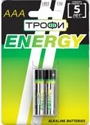 ENERGY AAA 2x