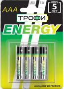 ENERGY AAA 4x
