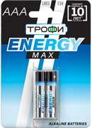 ENERGY MAX AAA 2x