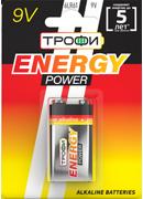 ENERGY POWER 9v