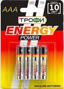 ENERGY POWER AAA 4x