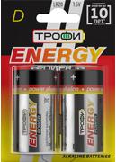 ENERGY POWER D